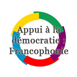Quatrième rapport sur l'état des pratiques de la démocratie, des droits et libertés dans l'espace francophone